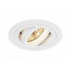 Intalite Tria round Downlight